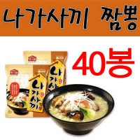 If a new concept Samyang 40 mixture of Nagasaki mixture midnight snack noodle bar multi-pack when I would be hungry bone bowl of spicy soup (