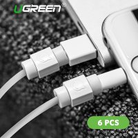 Ugreen Pelindung Kabel Charger Protector 6PCS - LP127 - White
