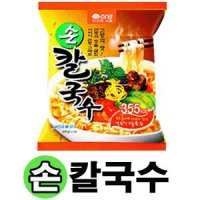 Samyang Ramen noodles 100g 40 hand bag if camping hiking fishing rods midnight snack noodles shelf life No need to battle if