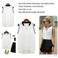 [BLOUSE] HQ 12444 WHITE SLEEVELESS TOP