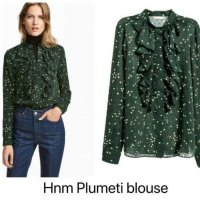 [BLOUSE] BAJU BRANDED MURAH HNM PLUMETI RUFFLE BLOUSE ORIGINAL COLOR DARK GREEN