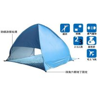 Automatic Speed Open Camping Tent Beach Shade / Tenda Camping