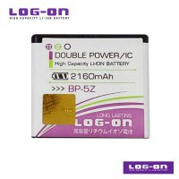 LOG-ON Battery For Nokia 5Z - DoublePower & IC - Garansi 3 Bulan
