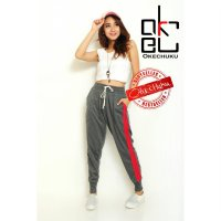 [BLOUSE] CHERRYL DARK GREY STRIPE RED JOGGER TRAINING PANTS WANITA OKECHUKU