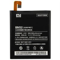 Replacement Battery for Xiaomi Mi4 3000mAh - BM32 - Black