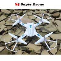 Super Drone Warrior S5 white RC Drone Quadcopter