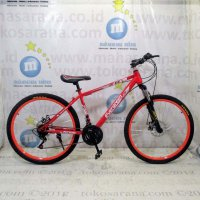 26in Evergreen Ranger 225 MTB 21 Speed Cakram Mekanis Sepeda Gunung