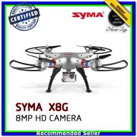(Helikopter RC) QUADCOPTER DRONE SYMA X8G GO PRO STYLE HD CAM