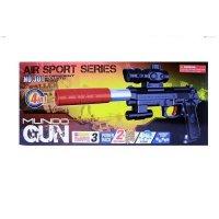 Jual Pistol Mainan Air Sport Series Mundo Gun 3 In 1