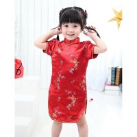 MURAH Plum Blossom Kids Cheongsam Dress | Baju - WM112