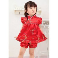(Gold Product) Plum Blossom Kids Cheongsam | Baju - WM107