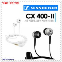 Clearance Sale Discount genuine Sennheiser canal phones (CX400-2)