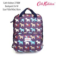 Tas Ransel Import Fashion Backpack Basic 2in 1 2788 - 1