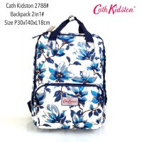 Tas Ransel Import Fashion Backpack Basic 2in 1 2788 - 7