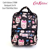 Tas Ransel Import Fashion Backpack Basic 2in 1 2788 - 11