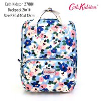 Tas Ransel Import Fashion Backpack Basic 2in 1 2788 - 12