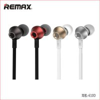 Earphone, Headset, Headphone Remax Earphone with Microphone & Volume Control - RM-610D