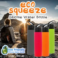 Eco Squeeze Bottle With Bpa Free / Foldable Bottle TRITAN - Eco Squ - HHD-30