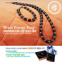 Double-ion energy health bracelet necklace ring finest health Guiyang seats