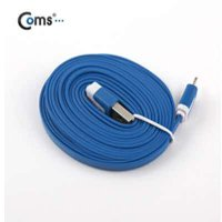 (C) the iPhone 5 cable (Flat) Blue, 2M / Apple Lightning Flat 8-pin USB cable / flat cable / mobile phone / smart phone / child