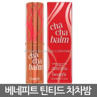 Benefit Hydrating Tinted Lip Balm / Cha Cha night (3g)