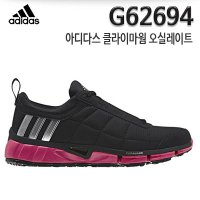 D G62694 Adidas Original Store Specials keulrayima rate worms come running shoes women shoes winter shoes training shoe wokinghwa