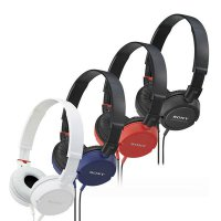 Sony Zx 100 Portable Headphones