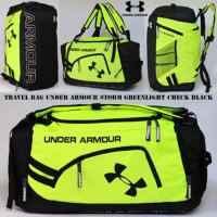 Travel bag under armour storm greenlight check black