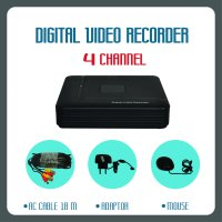 Mesin AHD DVR Camera CCTV 4 CHANNEL For Camera CCTV 2.0 MP