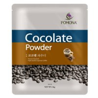 Let Pomona Coco Powder 800G / Chocolate powder / cocoa / hot chocolate
