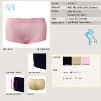 Arrow Apple Maternity - Maternity Underwear / Celana Dalam Ibu Hamil - 14 - 2 Pcs