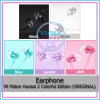Earphone - Xiaomi Mi Piston Huosai 2 Headset Colorful Edition (ORIGINAL)