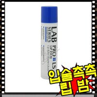 NEW Tech Lab Series Pro LS Lip Balm Lip Balm 4.3g Moisture Nutrition moist stick men only