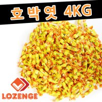 For business candy caramel jelly mass 4kg hobakyeot restaurant promotion caramel jelly candy promotional 30 years professional manufacturing company