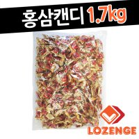 Red Ginseng Candy (dessert) 1.7kg mass COMMERCIAL caramel jelly candy promotional publicity restaurant 30 years ago jelly candy caramel