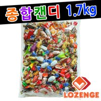Comprehensive caramel candy jelly candy 1.7kg mass COMMERCIAL restaurant promotion promotional candy caramel jelly 30 years professional manufacturing company