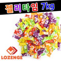 For business candy caramel jelly jelly time 7kg large dining promotion promotional candy caramel jelly 30 years professional manufacturing company