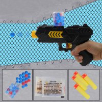 Water Crystal Gun 2-in-1 Paintball Soft Bullet / Kids Toy / Pistol Air | BEES46