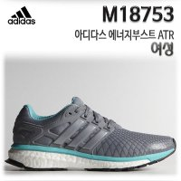 14HO0A M18753 genuine Adidas running shoes training shoe energy boost ATR women shoes sneakers running shoes Boost form