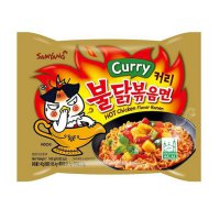 SAMYANG CURRY HOT CHICKEN LOGO HALAL [3 PCS]