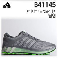 14HO0D B41145 genuine Adidas running shoes training shoe sneakers men raising rates CW Insulated winter shoes sneakers running shoes