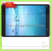 Zilla 2.5D Tempered Glass Curved Edge 9H 0.26mm Xiaomi Mi Pad 3