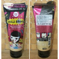 [Terbatas] CATHY DOLL CHILLI BOMB ANTI STRETCH MARK INTENSE CREAM