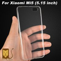 Xiaomi Mi5 SoftCase Jelly Ultrathin