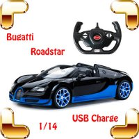 [globalbuy] New Year Gift Rastar Bugatti Veyron 1/14 Scale Model 2.4G RC Car Speed Drift C/1547510