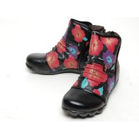 Special Discounts Open World 3306 3.0 cm Leather Ankle Boots