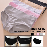 CD Celana Dalam MUNAFIE japan slimming pants