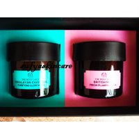 The Body Shop Gift Box Himalayan Charcoal / British Rose Mask / Finest Facial Duo Recipes of nature