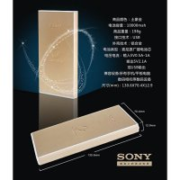 Power Bank SONY CP-10L | 10000mAh | Slim ION Battery | OEM GRADE A+