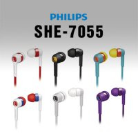 PHILIPS Earphones With Mic SHE 7055